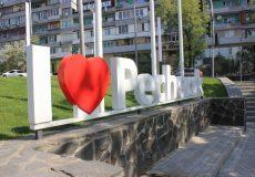 Pechersk