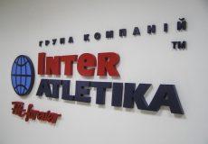 Inter Atletika, объемные буквы, крашеный мдф