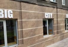 объемные буквы из дерева, оформление фасадов