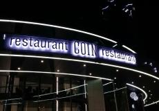 вывеска на ресторан из объемных букв