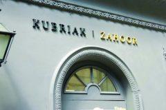 об'ємні літери Kubriak Zahoor
