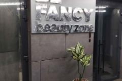Объемные буквы с подсветкой контражур Fancy beautyZone