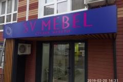 Вывеска с подсветкой для компании SV Mebel