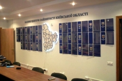 оформление зала для переговоров
