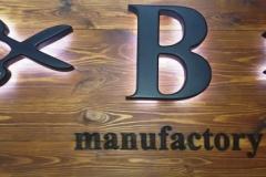 деревянные объемные буквы для барбершопа