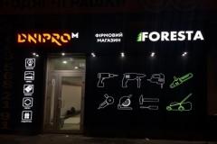 оформление витрины магазина и входной группы рекламой
