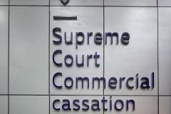 Объемные буквы и объемные знаки в наружной рекламе, фотография