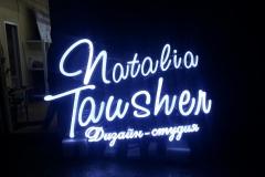 об'ємні літери  вивіска-фасад tausher