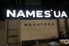 об'ємні літери вивіска інтер'єр names