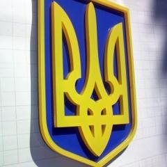 об'ємні символи - герб