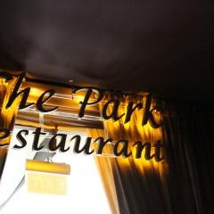 об'ємні літери  THE PARK restorant V