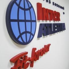 объемные буквы в интерьерной рекламе, оформление ресепшн