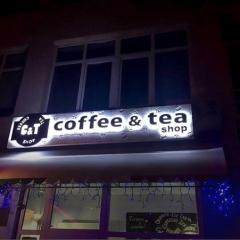 вывеска объемные буквы кофе кафе