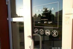Оклейка оракалом витрины Dyuma