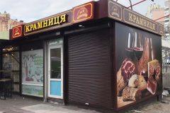 поклейка оракалу Сиро-ковбасна крамниця