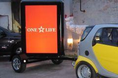 создание мобильных рекламных прицепов , рекламные автоприцепы,  наружная автореклама