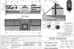 konstruktyvne-rishennya-roof-construction