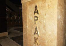 аракс объемные буквы из полированной латуни