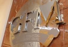 Об'ємні букви з латуні як логотип компанії