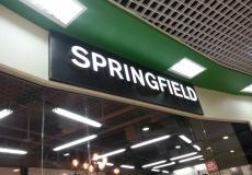 Об'ємні букви в оформленні фасаду магазину