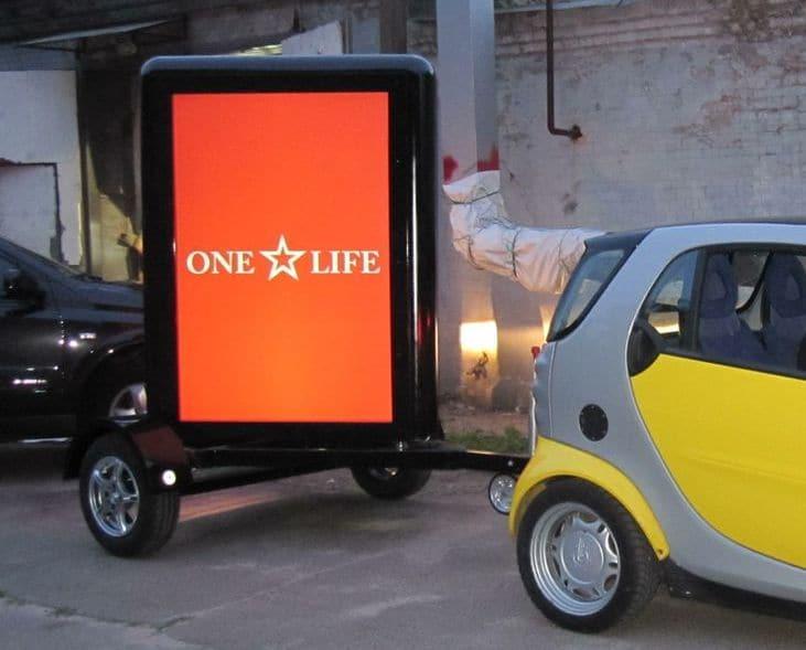рекламные автомобильные прицепы