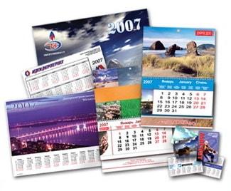 calendarp - Календари
