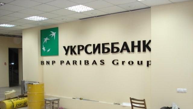 obizakrilapvh5 - Volumetric letters for interior advertising