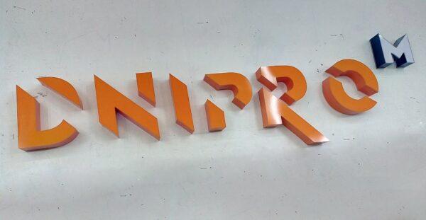 объемные буквы Днипро-М