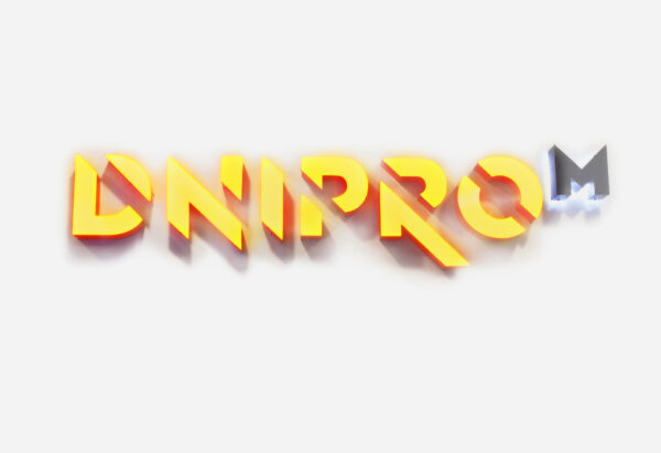 объёмные буквы с подсветкой, лайтбоксы