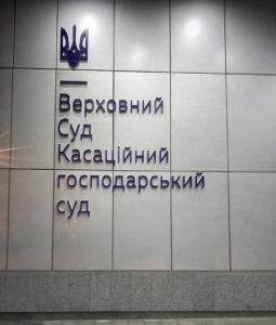 Вывеска объемные буквы, фото
