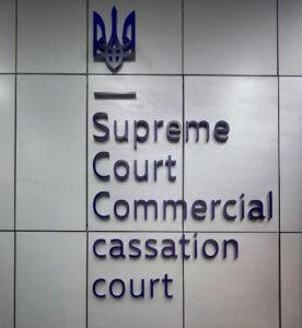 фото объемные буквы для Верховного суда