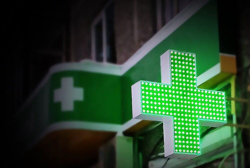aptka 1000x671 - -30% на отримання дозвільної документації для аптек та медичних центрiв